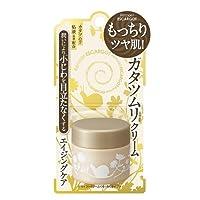 明色化粧品 リモイストクリーム (もっちりタイプ) 30g