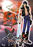 Soul Hunter - City of Fire (Vol. 5)