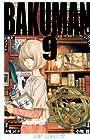 バクマン。 第9巻 2010年08月04日発売