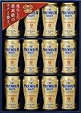 サントリー ザ・プレミアム・モルツ ビールセット350ml×12本 BPC3K ランキングお取り寄せ