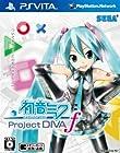 初音ミク -Project DIVA- f 特典:デザイン保護フィルム・Amazon限定オリジナルフェイクカード付き