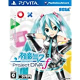 ~N -Project DIVA- fZK