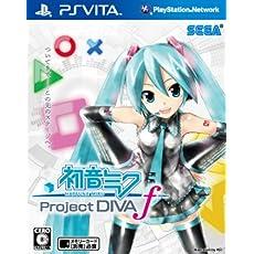 初音ミク -Project DIVA- f 予約特典:デザイン保護フィルム(PlayStation(R)Vita専用)/【Amazon.co.jp限定】オリジナルフェイクカード 付き