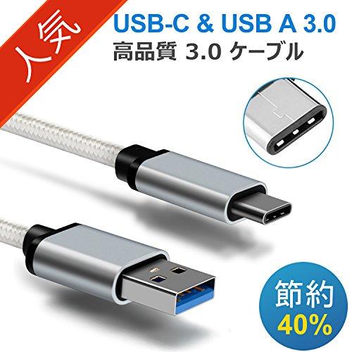 Motoraux USB3.1 Type-c & USB3.0ケーブル USB3.1 Type-c データ転送ケーブルGoogle Nexus 5X/6P、Nokia N1 タプレット Apple MacBookなど USB-C 対応機器用(1m ゴールド) (Silver)