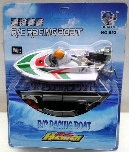 Radio Controlled Micro Mini Palm Size Bath Time Racing Speedboat Colour : WHITE