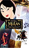 Mulan (Special Edition) [VHS]
