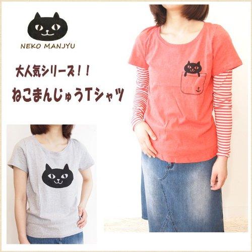 Tシャツ レディース ネコ (イタズラオセロWH(03))