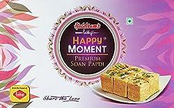 Haldiram Prabhuji Happy Moment Premium Soan Papdi, 1kg