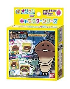オリケシ専用素材 キャラクターシリーズ おさわり探偵 なめこ栽培キットセット1