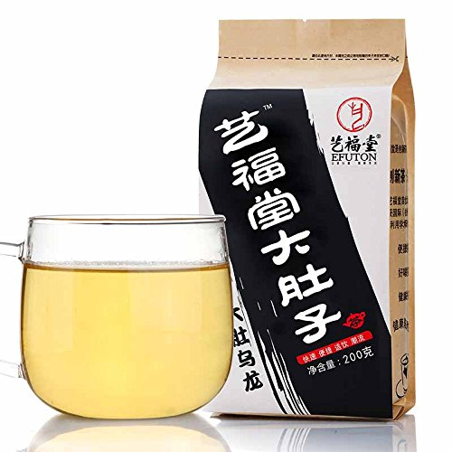 Daduzi Slimming Tea Bags 250G Efuton Chinese Natural Organic Flora Herbal Tea Convenient