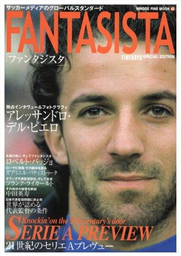 元イタリア代表FWデル・ピエロにFC東京とサンフレッチェ広島がオファーか?