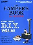 別冊GO OUT THE CAMPER\\\'S BOOK (ゴーアウト キャンパーズブック) 2013年 02月号 [雑誌]