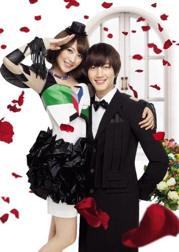 「恋するメゾン。~Rainbow Rose~」 プレミアムDVD-BOX