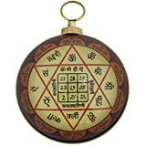Divya Mantra Shri Kuber Hanging Yantra In Heavy Brass
