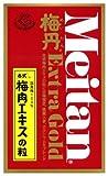 梅丹エキストラゴールド 160g (約640粒)