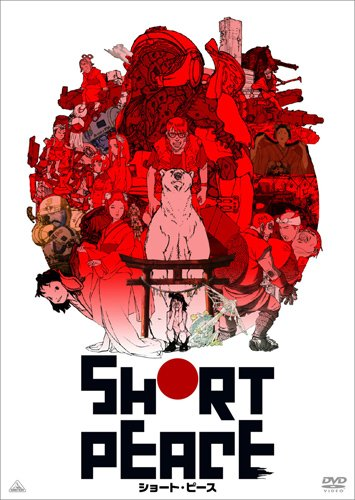 SHORT PEACE [DVD]