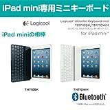 ロジクール iPad mini ワイヤレス ミニキーボード アイパッドミニケース/カバー/ジャケット/スタンド としても使用可能で ブルートゥース/bluetooth アイパッド ミニ キーボード tm710 (ホワイト)