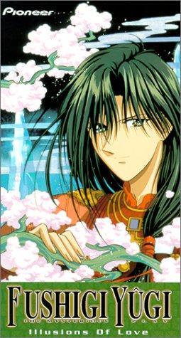 Fushigi Yugi - The Mysterious Play: Illusions of Love [VHS]