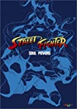 Street Fighter (Animation): Collection 2 - Soul Powers