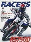 RACERS volume 37 全米を席巻したホンダのワークスダートトラッカーRS750D (Sanーei mook)
