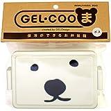 保冷剤一体型ランチボックス GEL-COOL(ジェルクール) GEL-COOま(じぇるく~ま) ボス Lサイズ GC-310