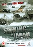 echange, troc Sinking of Japan [Import anglais]