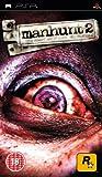 Manhunt 2 (PSP)