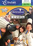 Ratatouille (Chinese Edition)