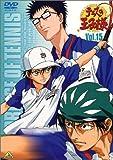 テニスの王子様 Vol.15 [DVD]