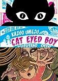 Cat Eyed Boy, Vol. 1 (1421517922) by Kazuo Umezu