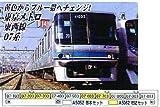 マイクロエース 東京メトロ 07系 東西線 基本 6両セット A5052【鉄道模型・Nゲージ】