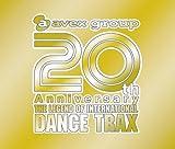 avex 20周年記念アルバム ダンスコンピレーション