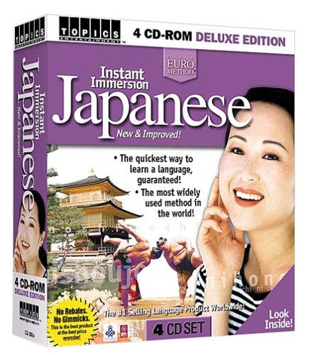 Buy Instant Immersion JapaneseB00006IKF7 Filter