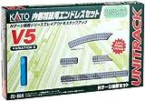 Nゲージ V-5 内側複線用エンドレスセット 20-864