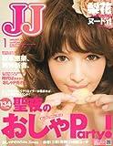 JJ (ジェイジェイ) 2011年 01月号 [雑誌]