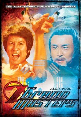 518G1VJA62L. SL500  Kung Fu Saturdays: Seven Grandmasters