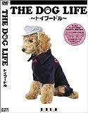 THE DOG LIFE トイプードル