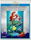 リトル・マーメイド ダイヤモンド・コレクション MovieNEX [ブルーレイ+DVD+デジタルコピー(クラウド対応)+MovieNEXワールド] [Blu-ray] ランキングお取り寄せ