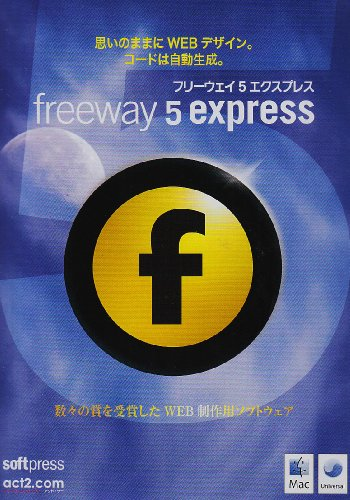Freeway 5 Express