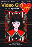 Video Girl Ai, Vol. 5 (1569318557) by Katsura, Masakazu