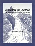 Navigating the Channels of Traditional Chinese Medicine