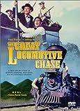 echange, troc The Great Locomotive Chase [Import USA Zone 1]