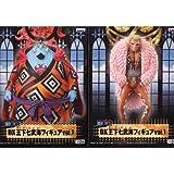 ワンピース DX王下七武海フィギュア Vol.1 全2種セット
