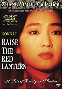 Raise the Red Lantern-Mandarin