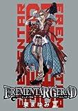 EREMENTAR GERAD(14)初回限定版 (BLADE COMICS)