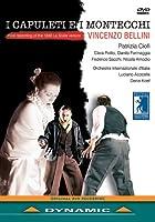 I Capuleti E I Montecchi [DVD] [Import]