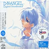 echange, troc Animation - D.N.Angel Original Soundtrack 2
