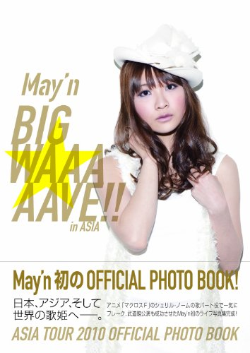 May'n ASIA TOUR 2010 OFFICIAL PHOTO BOOK - BIG★WAAAAAVE! in ASIA-