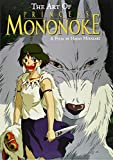 ART OF PRINCESS MONONOKE HC