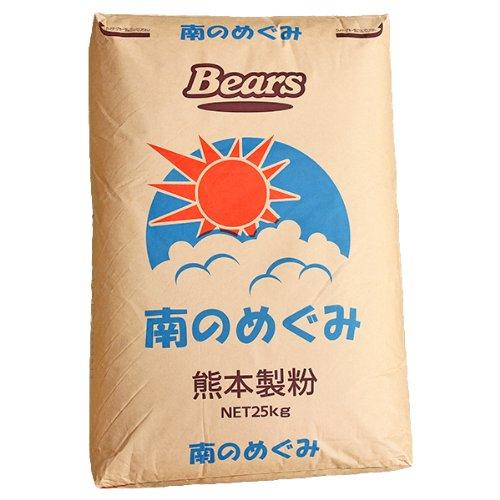 【九州産小麦粉100% パン用強力小麦粉】 熊本製粉 南のめぐみ 5kg袋